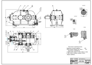 Редуктор конический передача чертеж компас
