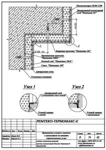 42 идеи штор с выкройками. Инструкция как сшить шторы 70