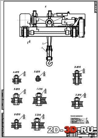 принципиальная схема тэц чертеж