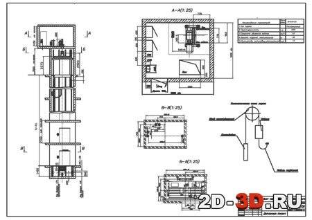 домофон устройство схема