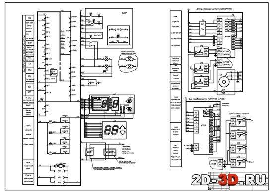 Кинематические схемы лифтов: а и б - с нижним расположением лебёдки; ... лифт - Fahrstuhl m.