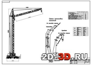 схема электронного балласта fintar 236 01.