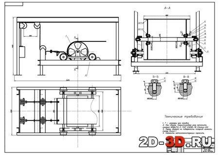 VIP группу. конвейера с подвесной лентой, станция натяжная, приводная станция, спецификации ко всем чертежам.
