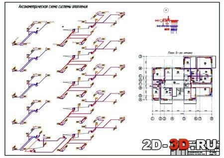 аксонометрия дома - Поиск компонентов и схем.