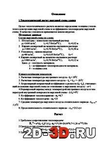 Ландшафтное проектирование участка в Москве цены