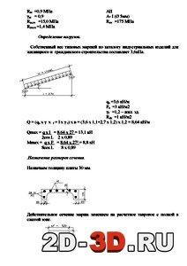 СНиП III1075 Правила производства и приемки работ