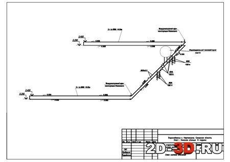 12 мая 2009.  Общие данные проекта, схема системы отопления, план схема системы вентиляции, индивидуальный тепловой...