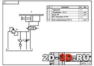 принципиальная гидравлическая схема гидропривода