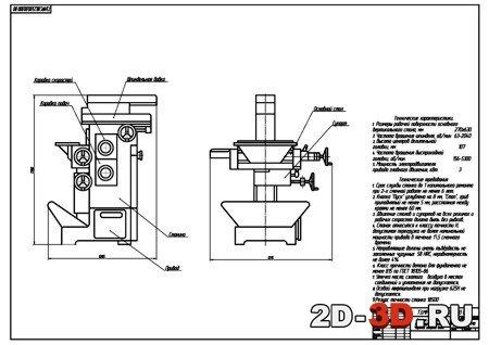 Чертежи: общий вид, фрезерная головка, шпиндель, деталь, схема кинематическая принципиальная.  11 января 2010.