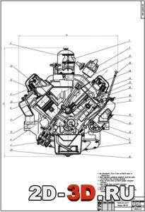 Скачать готовый чертеж трактора в компасе