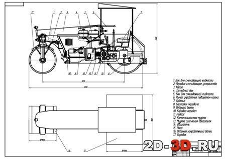 Каток дорожный ДУ - 47