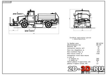 машина на базе ЗИЛ-433102
