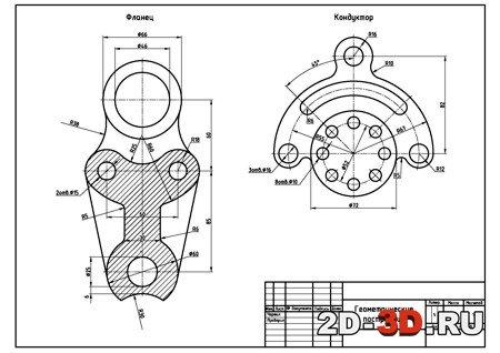 графике по графика инженерная инженерной упражнение задание