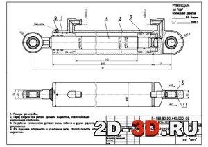 Hydraulic cylinder simple drawing
