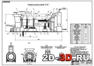 Курсовой проект проектирование прямоточной барабанной сушилки для сушки птичьего помета, производительностью 2080...