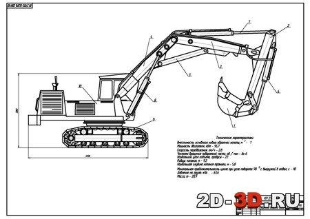 Экскаватор ЭО-4121