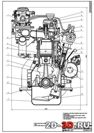 Категория: На украинском.  Двигатели.  Поперечний розріз двигуна УАЗ-469.  Складальне креслення + Спеціфікація.