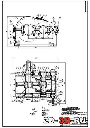 Редуктором называется механизм, состоящий из зубчатых скачать чертеж цилиндрического редуктора.