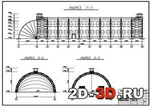 СП 33133302012 Расчет на прочность стальных