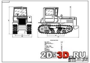 Для скачивания материала Вам необходимо перейти в. Чертёж внешнего вида трактора ДТ-75 в Компас и AutoCAD.