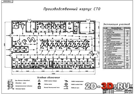 Камаз 55111 электрическая схема, каталог схем соединений, скачать...