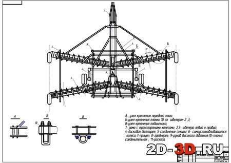 Схема борона бзсс-1.0