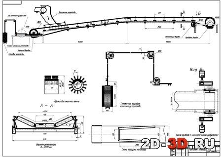 """...разработан привод ленточного конвейера: разработан сборочный чертеж ведущего Курсовой проект: """"Ленточный конвеер """"."""