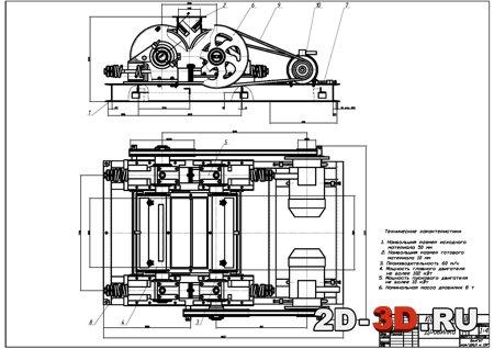 Модернизация валковой дробилки