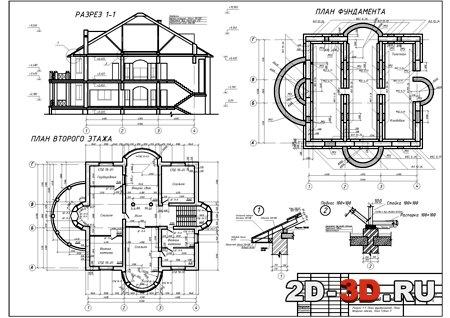 2 Этажный Дом Чертежи