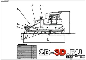 ...в составе расчетно-пояснительная записка и следующие чертежи: общий вид бульдозера Т-130; отвал; рабочий чертеж...