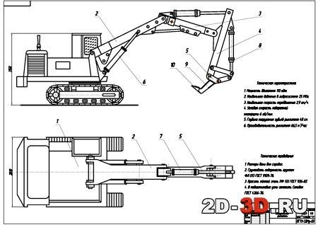 ЭО-4121 гидравлический с