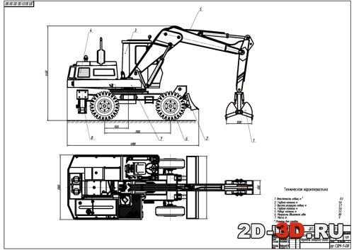 ЭО-4321 Экскаватор