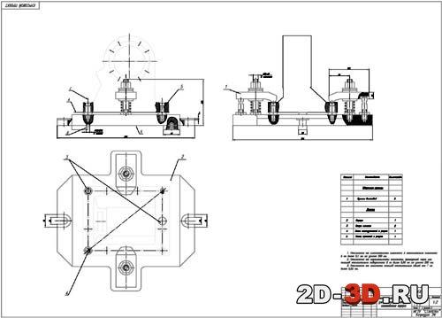 Схема технологического процесса атп фото 156