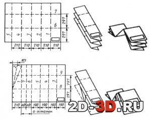 Как правильно сложить чертеж формата А1 в А4 для