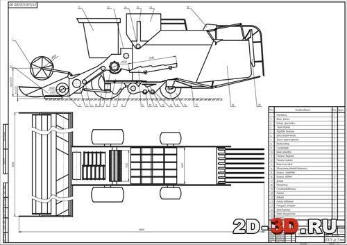 Схема зерноуборочного комбайна