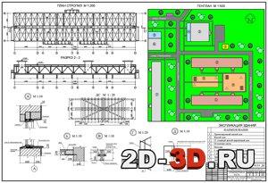 1446398967_genplan-plan-stropil-uzly_