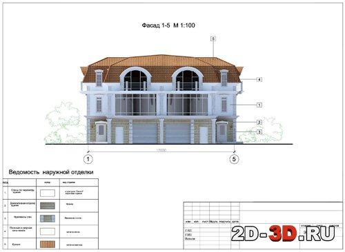 Проект Коттеджа Dwg