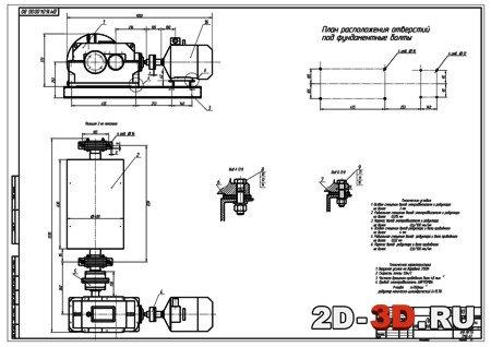 Привод ленточного конвейера изготавливаем гис-32