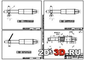 Автогрейдер ДЗ дипломный проект и чертежи В данном дипломном проекте предлагается усовершенствование конструкции автогрейдера ДЗ 143