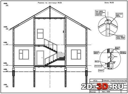 Дом загородный жилой курсовая работа по архитектуре Чертежи и d  Дом загородный жилой курсовая работа по архитектуре