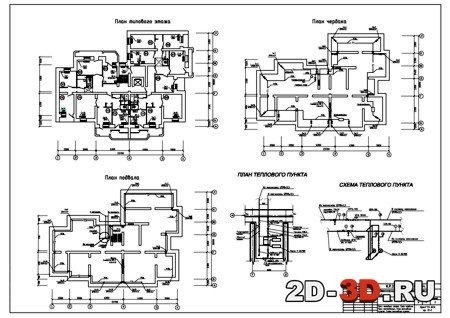 Отопление и вентиляция жилого здания чертежи Отопление и вентиляция жилого здания курсовой проект