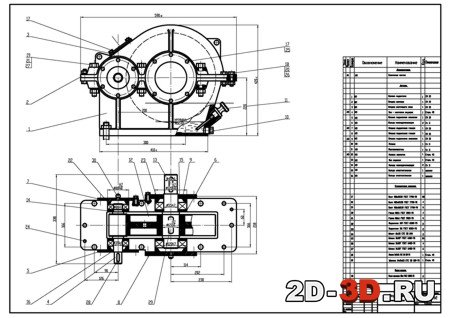 Цилиндрический редуктор курсовая работа 7373