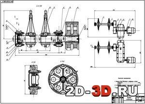 Пластинчатый конвейер курсовой проект привода телефон миллеровского элеватора