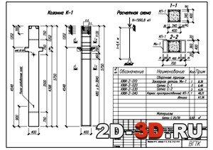 Регулятор DIVAL-600A DN40 PN16 Рвых590-1000mBar TR с ПЗК LA (сталь)