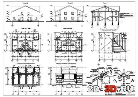 Проект планировки  Проектное бюро