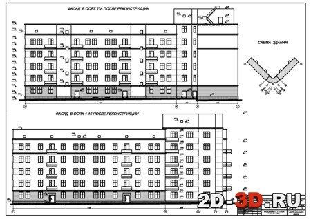 5-ти этажный жилой дом - чертежи.