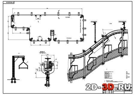 Конвейер подвесной грузонесущий чертеж т3 транспортер отзывы