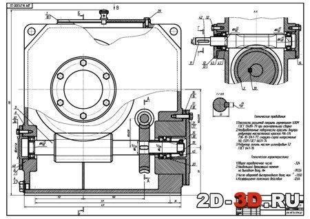 Курсовой проект по деталям машин вариант  Курсовой проект по деталям машин