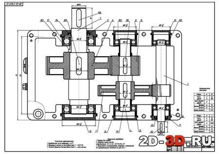 Двухступенчатого цилиндрического редуктора привода конвейера работа элеватора для бурильных труб