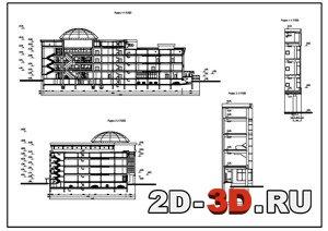 Торговый центр Чертежи и дипломный проект  Дипломный проект Разрезы Стройгенплан